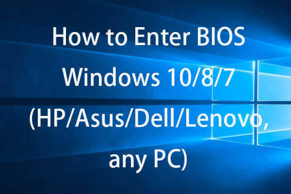 How to Enter BIOS Windows 10/8/7 (HP/Asus/Dell/Lenovo, any